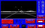 Flight Simulator with Torpedo Attack PC-88 Ready for take-off