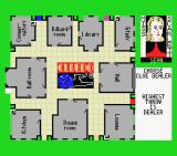 Cluedo MSX The house of murder.