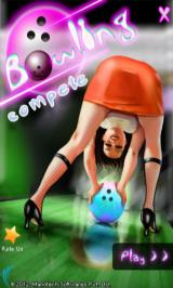 Bowling Complete Android Title screen