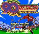 90 Minutes: European Prime Goal SNES Title Screen