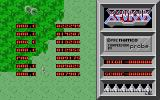 Xevious Atari ST Title screen / high scores