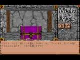Might and Magic: Darkside of Xeen FM Towns Mmm... purple!..