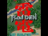 Raiden FM Towns Title screen B