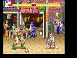 Super Street Fighter II FM Towns Busy street in China. Zangieff is no match for Chun Li...