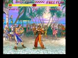 Super Street Fighter II FM Towns Yo man, relax. I and I will praise Ya, man