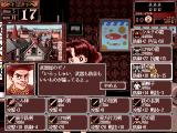 Princess Maker 2 FM Towns You can buy a variety of weapons and armor...