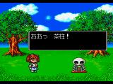 Puyo Puyo FM Towns This skeleton will train you