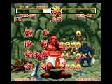 Samurai Shodown FM Towns Wan Fu won. Go, China!