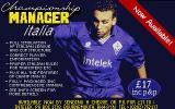 Championship Manager 93 DOS advertising for another game
