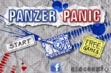 Panzer Panic iPhone Main menu