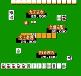Professional Mahjong Gokū NES The amount everyone starts with
