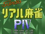 Super Real Mahjong PIV FM Towns ...but it turns out to be different