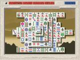 Shanghai II: Dragon's Eye FM Towns Vanilla mahjong tiles