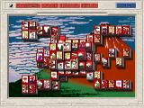 Shanghai II: Dragon's Eye FM Towns Hanafuda tiles. Hmm, I wonder what kind of an animal is this?..