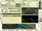 Take the A-Train IV FM Towns Railroad management screen