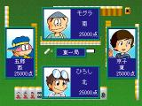 Dokonjō Gaeru: The Mahjong PlayStation Each player's monetary situation is shown before the game.