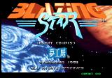 Blazing Star Neo Geo Title screen.