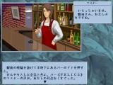 Yami no Ketsuzoku Special FM Towns Owner of FELICS restaurant