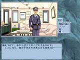 Yami no Ketsuzoku Special FM Towns A policemen is sent to investigate the murder