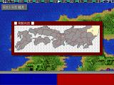 Zan II: Towns Special FM Towns Selecting your province