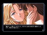 Xenon: Mugen no Shitai FM Towns Some of your decisions led to this romance...