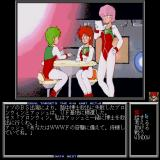 Dual Targets: The 4th Unit Act.3 Sharp X68000 Relaxing with friends