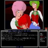 Dual Targets: The 4th Unit Act.3 Sharp X68000 Emotional scene