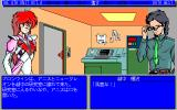 Zerø: The 4th Unit Act.4 PC-98 Chatting with people