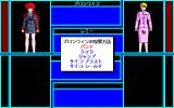 D-Again: The 4th Unit Five PC-98 You attack the innocent secretary without any reason...