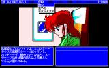 D-Again: The 4th Unit Five PC-98 Blon-Win is thinking