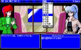 D-Again: The 4th Unit Five PC-98 Lots of locations to go to
