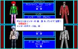 D-Again: The 4th Unit Five PC-98 Blon-Win and Dalzy fight some dudes