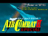 Air Combat II Special FM Towns Title screen