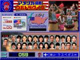 America Ōdan Ultra Quiz FM Towns Select the right Japanese face. What does it have to do with America?..