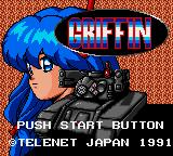 Griffin Game Gear Title screen