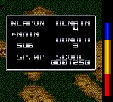 Griffin Game Gear Pressing start opens the weapon menu