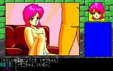 Hacchake Ayayo-san 2: Ikenai Holiday PC-88 Tomoko encounters a lower half of a man
