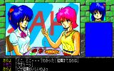 Hacchake Ayayo-san 2: Ikenai Holiday PC-88 Eating together