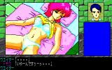 Hacchake Ayayo-san 2: Ikenai Holiday PC-88 Again, Tomoko has sex...