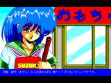 A 1-2-3 FM Towns Ayayo 1: PC-88 version - intro