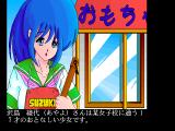 A 1-2-3 FM Towns Ayayo 1: Sharp X68000 version - intro