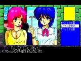 A 1-2-3 FM Towns Ayayo 2: PC-88 version - choosing where to go