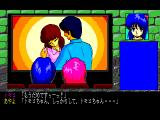 A 1-2-3 FM Towns Ayayo 2: PC-88 version - watching a movie