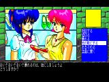 A 1-2-3 FM Towns Ayayo 2: PC-88 version - many choices in this store!