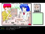 A 1-2-3 FM Towns Ayayo 2: Sharp X68000 version - eating together