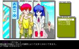 Hacchake Ayayo-san 2: Ikenai Holiday PC-98 What to do, what to do?..
