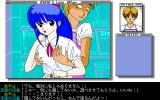 Hacchake Ayayo-san 2: Ikenai Holiday PC-98 ...but a generic hentai male character is there to help