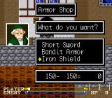 Lagoon SNES Armor Shop