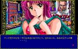 Cal PC-98 Post-coitus dialogue