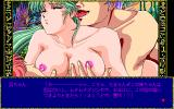 Cal PC-98 One of the few sex scenes without the hero